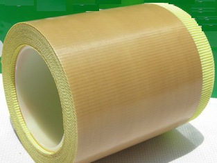 Teflon tape thickness 0.13mm